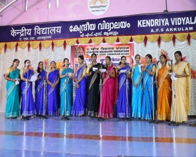 केवीएस अककुलम के शिक्षकों द्वारा समूह गीत